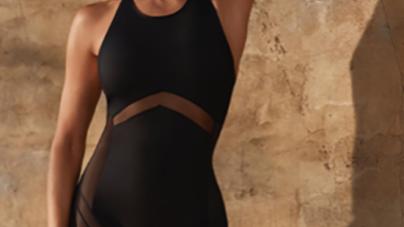 Fashion-forward Workout Gear